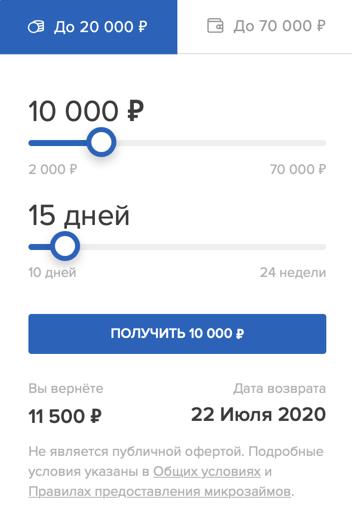 Онлайн калькулятор Конга