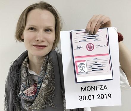 Пример селфи с паспортом