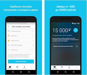 Мобильное приложение личного кабинета