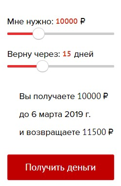 Газпромбанк проверить заявку на кредит