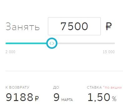 смартмани личный кабинет займ вход в личный кубань кредит ставропольская 135