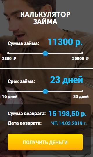 кредит наличными под залог автомобиля без справки о доходах москва