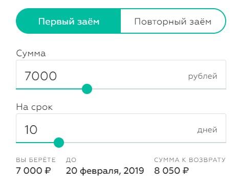 Расчет процентной ставки в Платизе