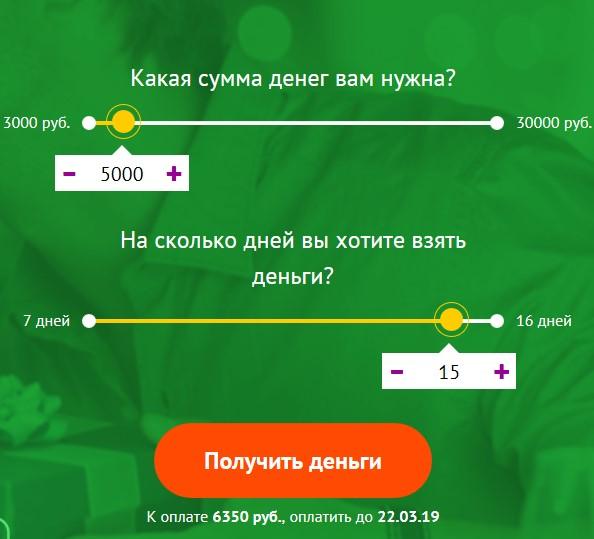 Онлайн калькулятор расчета процентов