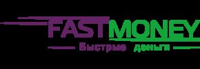 Логотип фастмани
