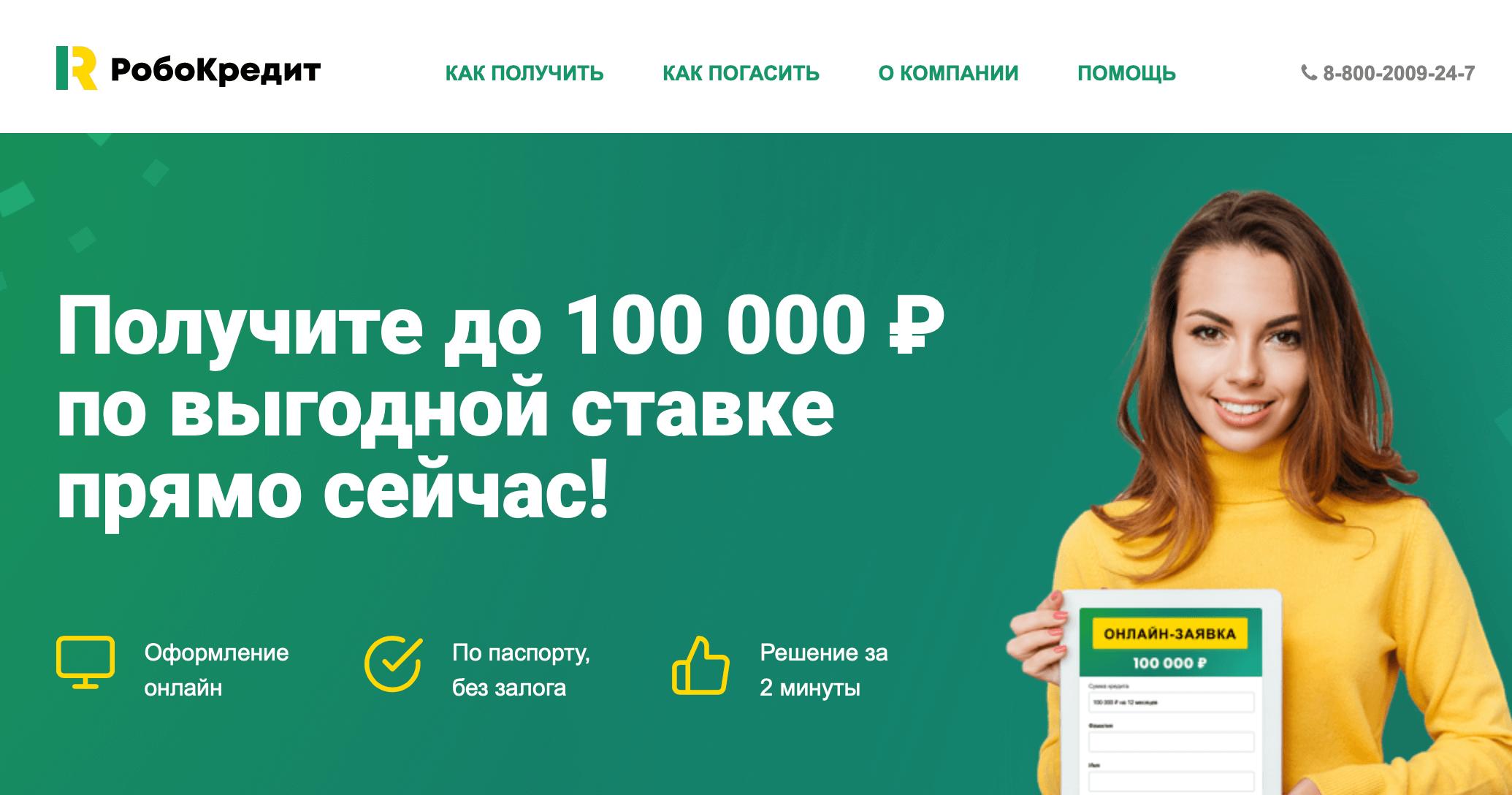 займер отзывы должников 2020 банк открытие кредитка онлайн