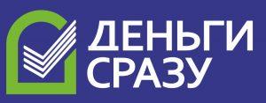 Логотип скорость финанс