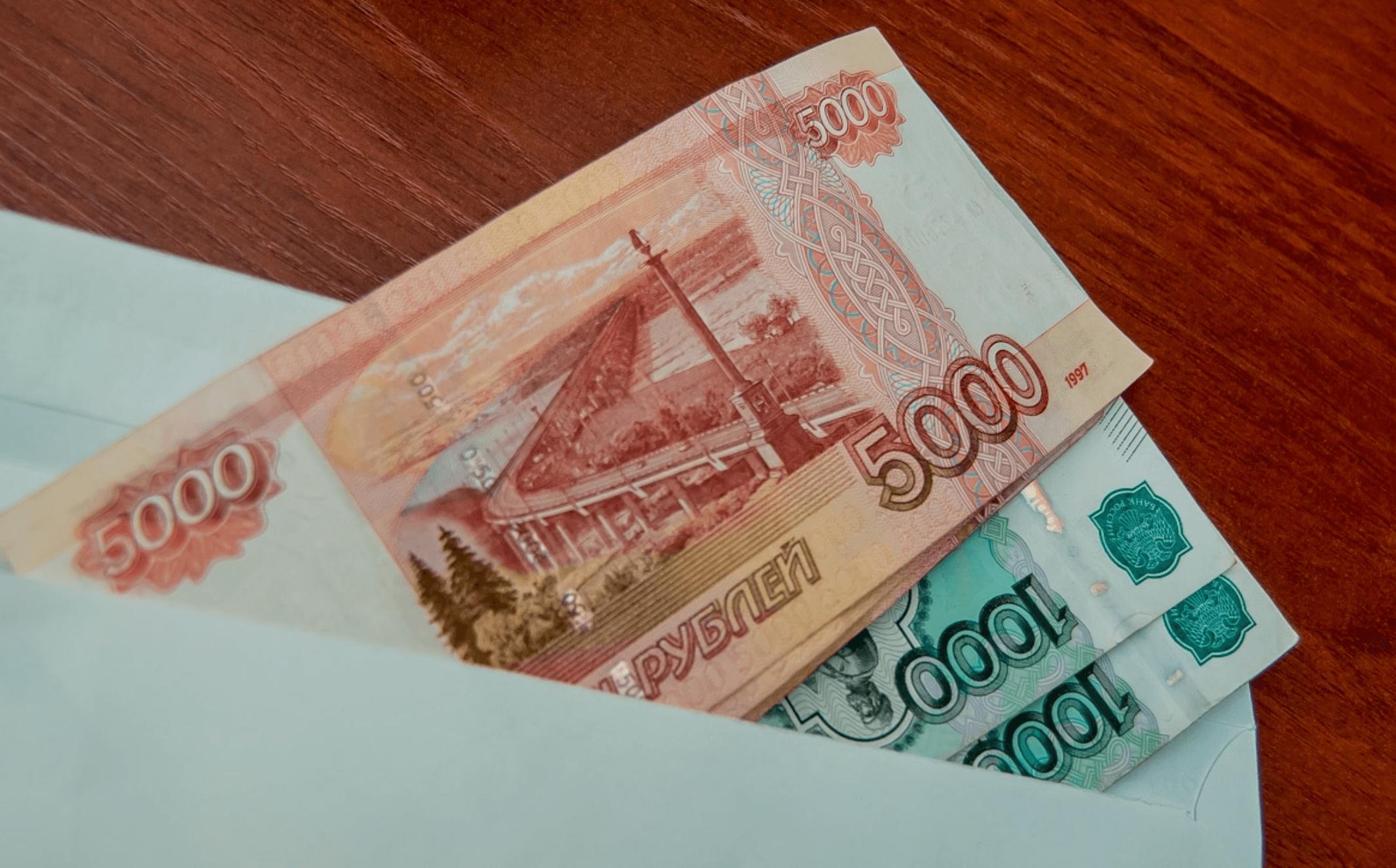 Экспресс кредит на 15 тысяч рублей