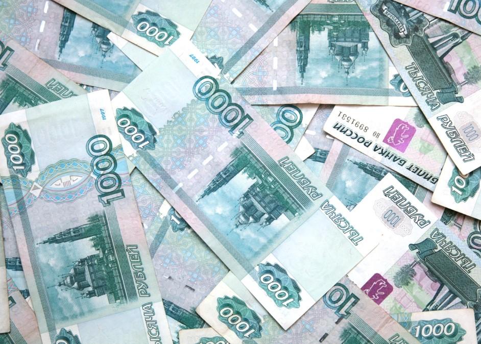 Микрозайм 7000 рублей