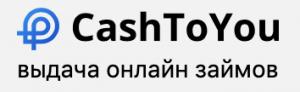 Логотип кэштую
