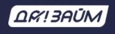 Логотип дазайм