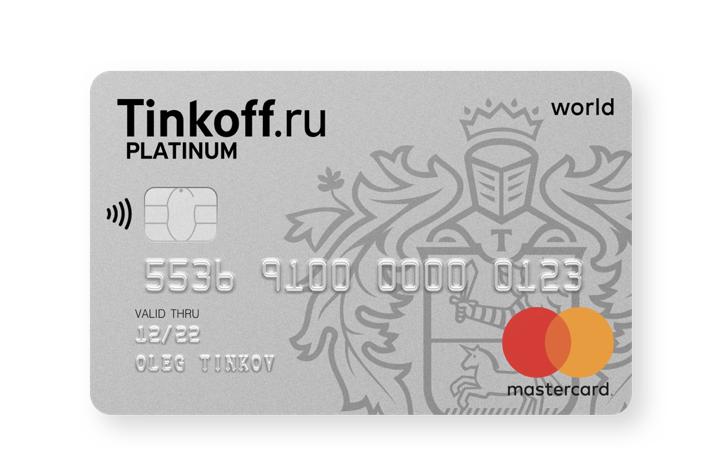Кредитная карта отп банк отзывы клиентов за 2020