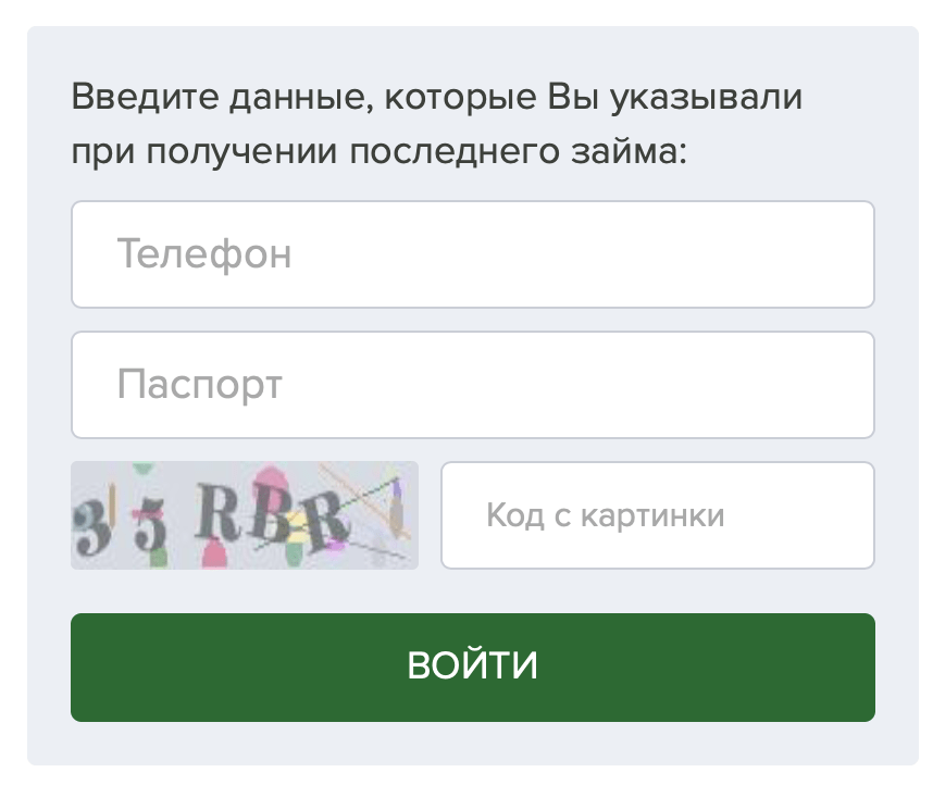 ооо мкк мигкредит юридический адрес как взять в долг у киви кошелька 1000 рублей