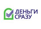 Логотип деньги сразу 2021