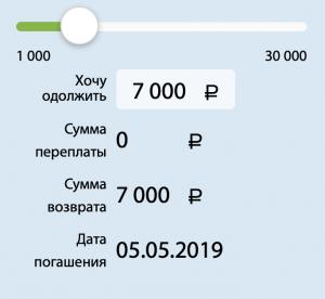 Онлайн калькулятор скорбен