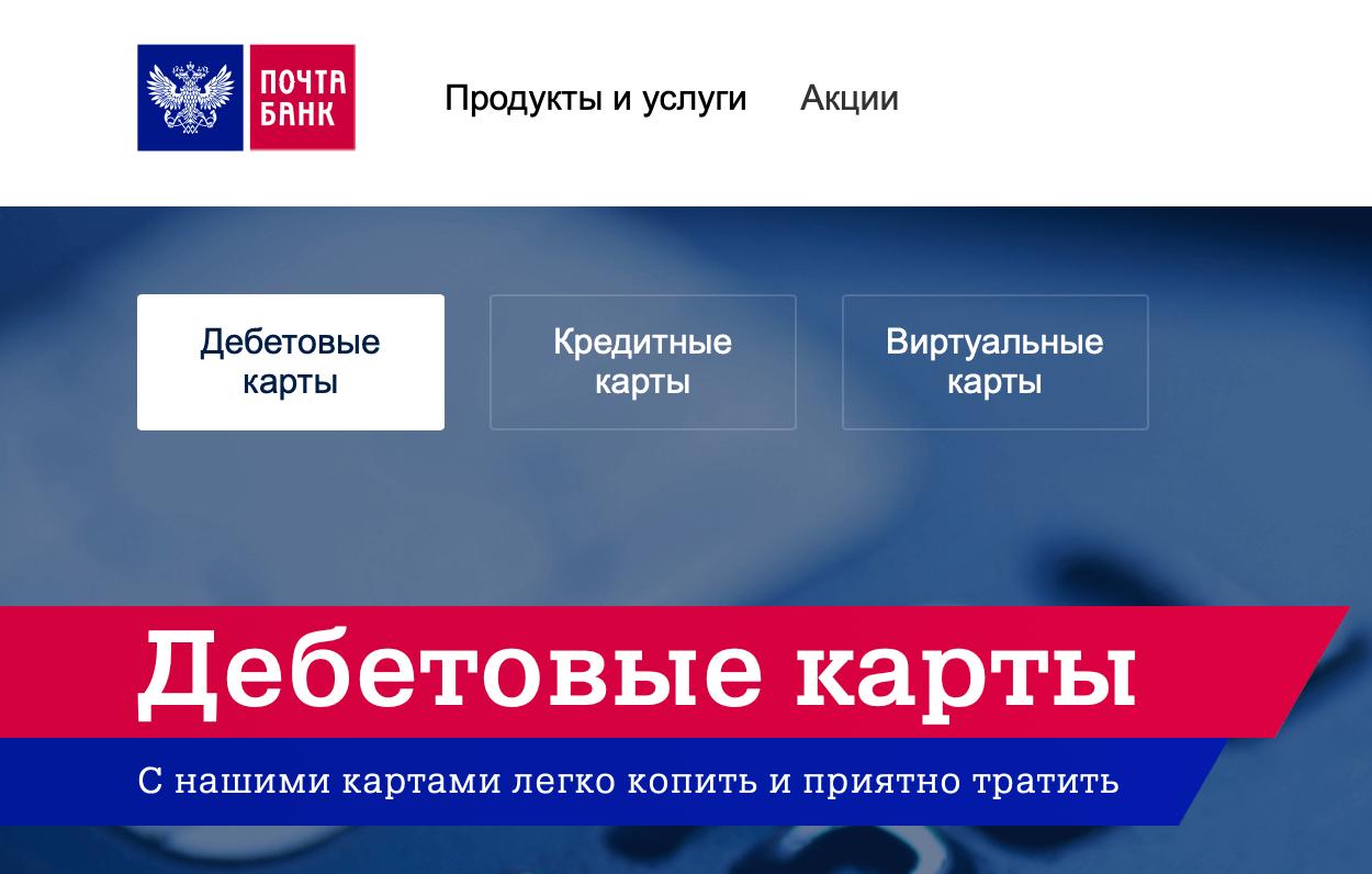 московский кредитный банк климовск