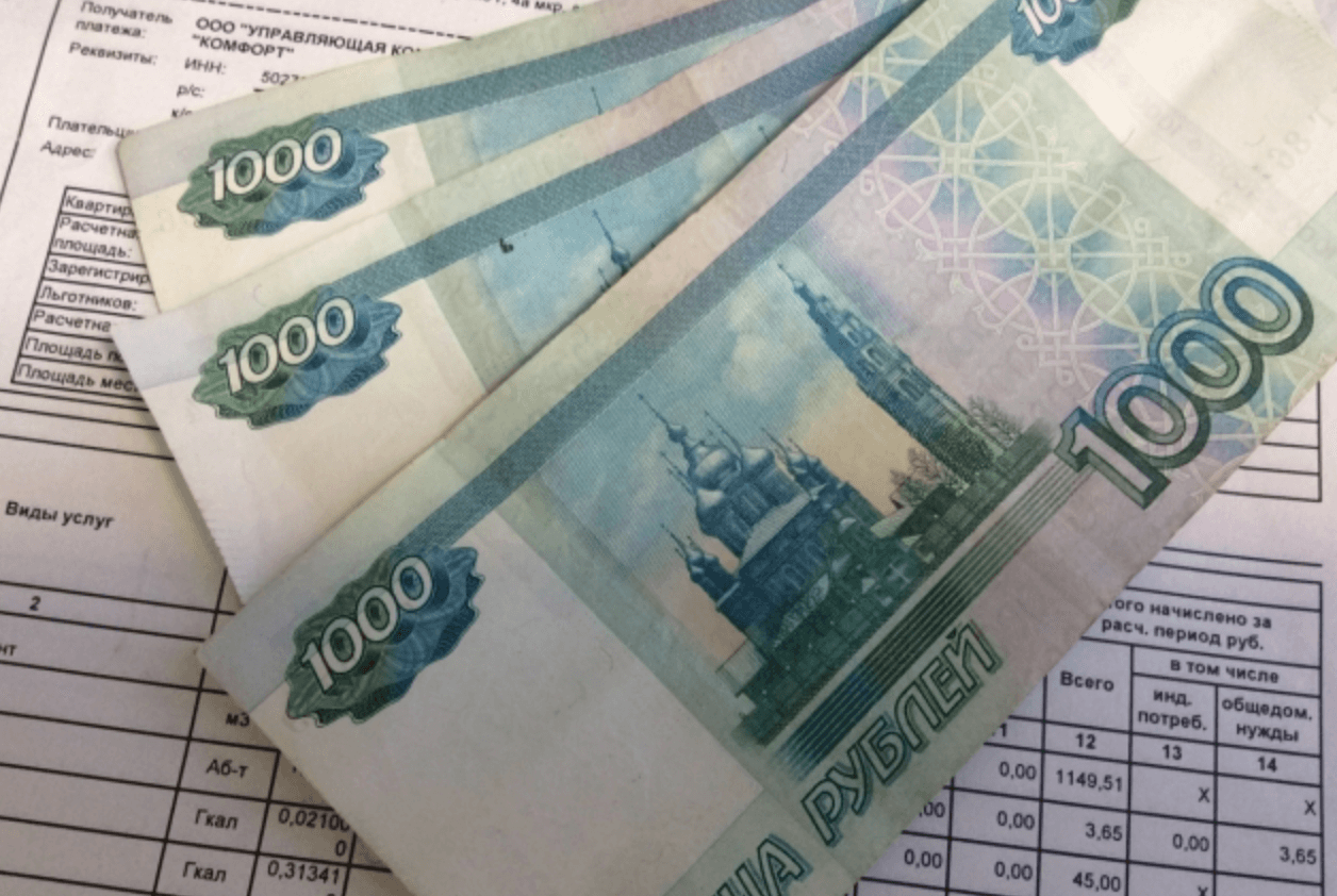 Онлайн займ 3000 рублей