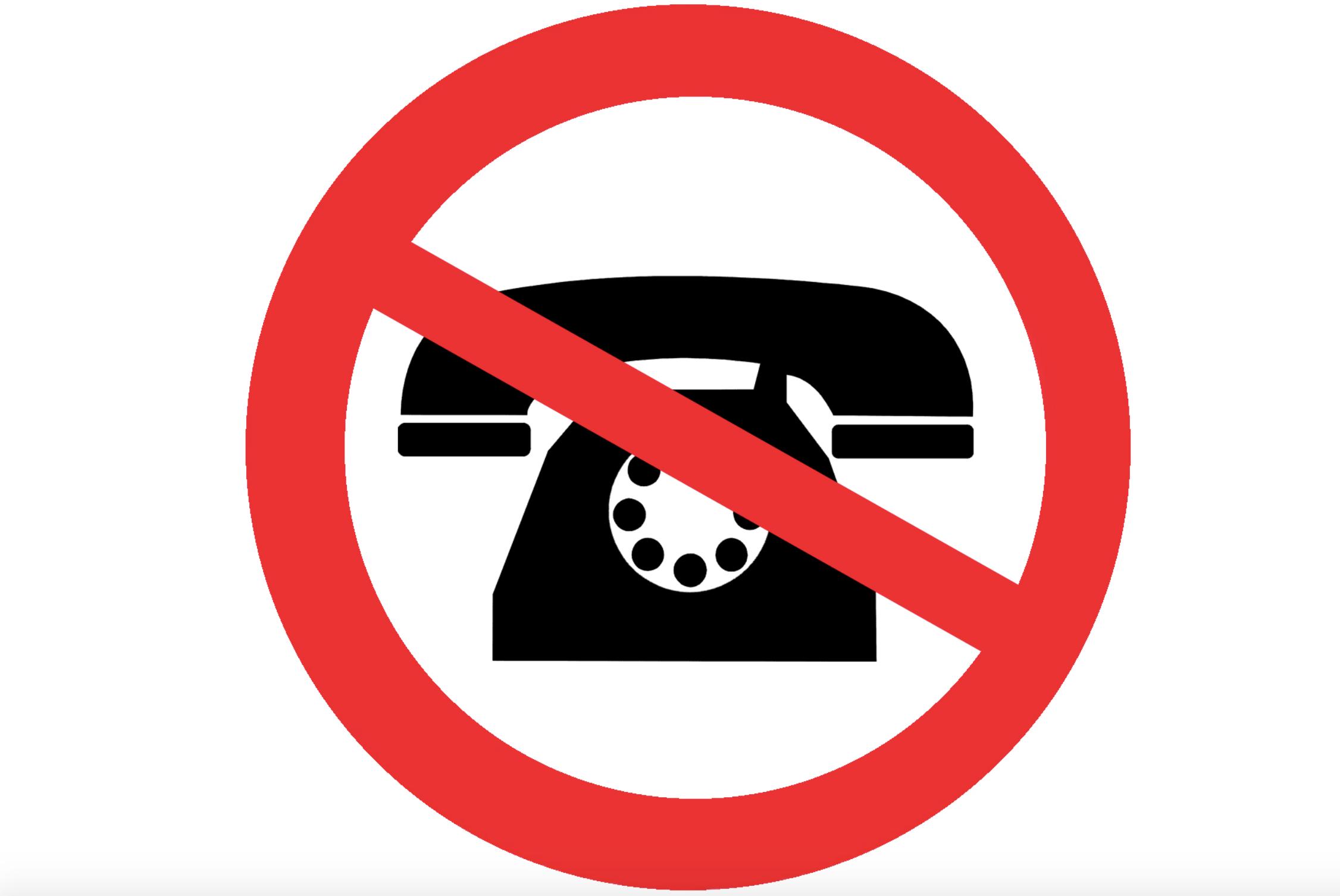 Взять кредит онлайн без звонков оператора