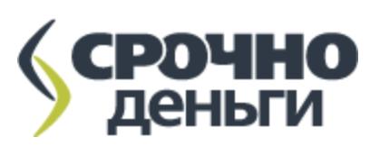 """Срочно деньги (ООО МКК """"Срочноденьги"""")"""
