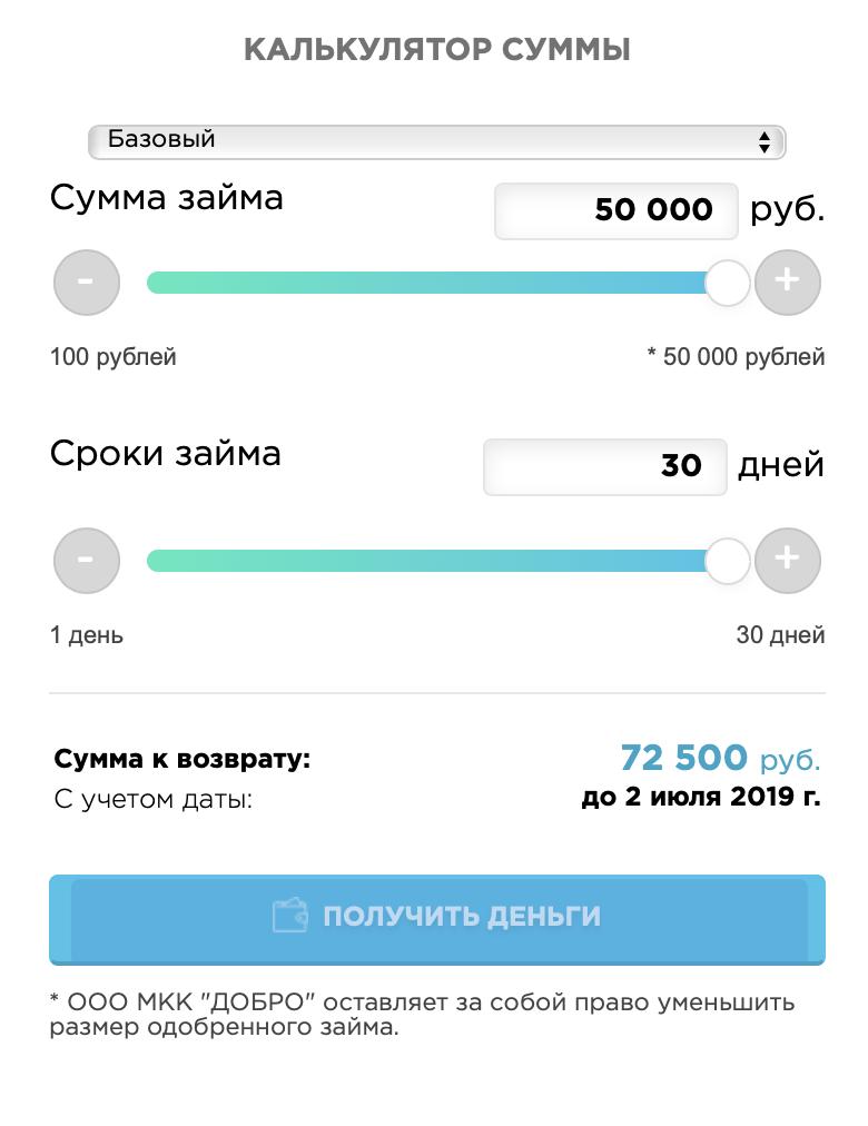 дают ли иностранцам кредит в россии