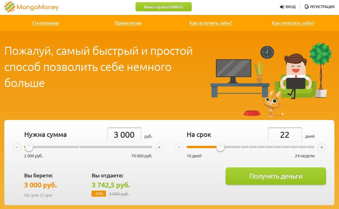 беларусбанк взять кредит на потребительские нужды брест