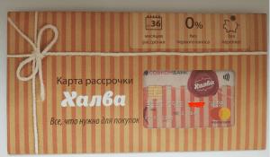 Обзор кредитной карты УБРИР 120 дней без процентов