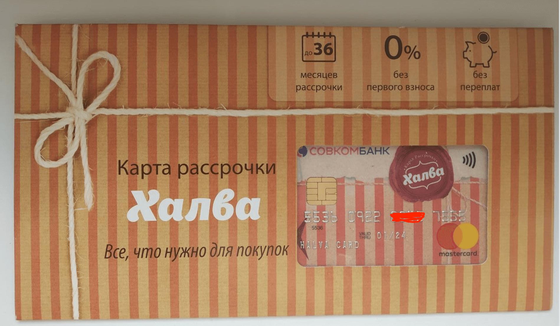 снятие наличных с карты халва в банкомате сбербанка