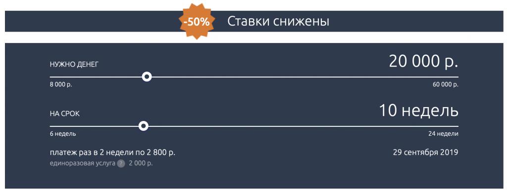 Онлайн калькулятор главзайм