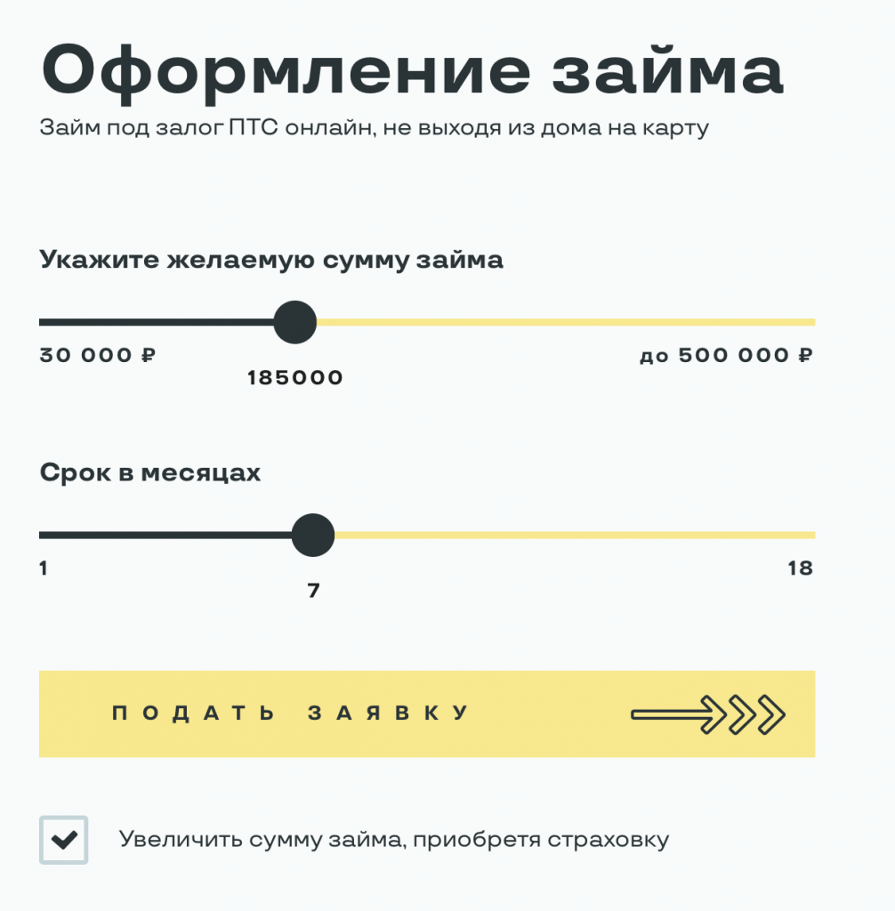 Онлайн калькулятор Элвас