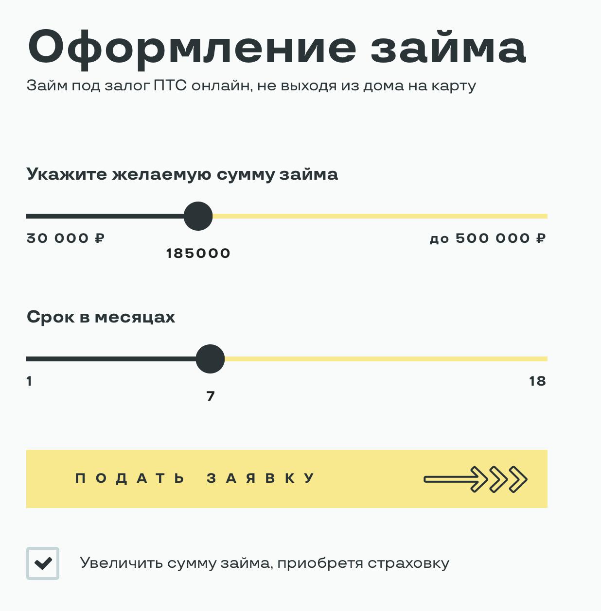 карта метро москвы схема с расчетом времени