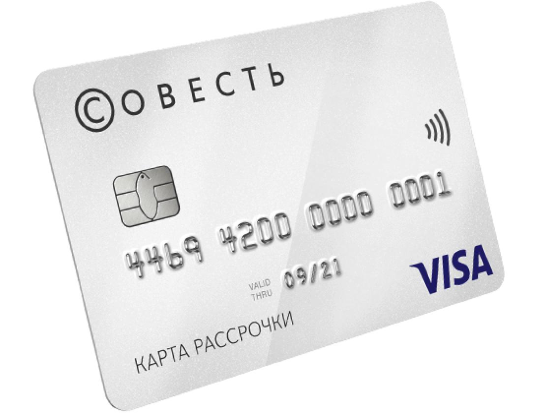 Как оплатить кредит россельхозбанк через сбербанк онлайн личный кабинет видео