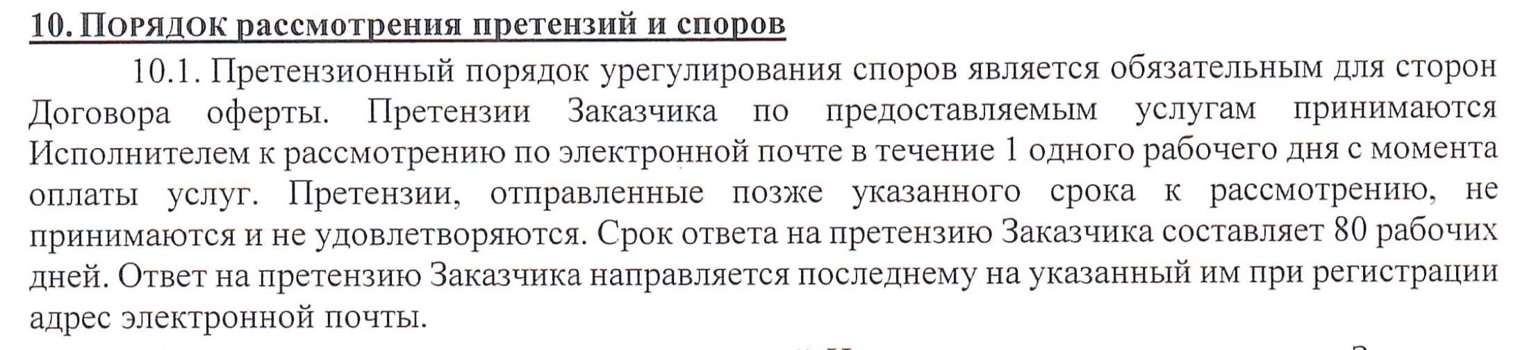биг-займ.ру как отписаться кредит наличными под низкий процент казань bank-kazan.ru