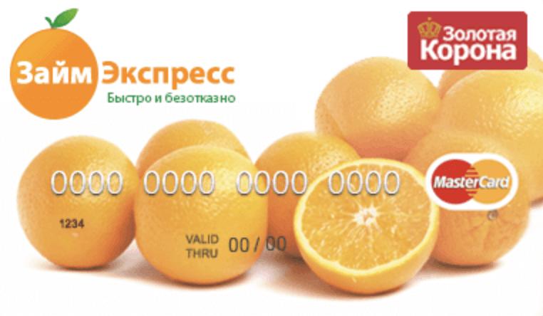 взять кредит с плохой кредитной историей и просрочками в москве срочно под залог жизни
