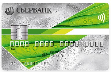 Логотип кредитной карты Сбербанка