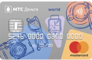 Логотип деньги викенд