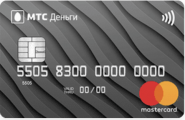Логотип деньги зеро