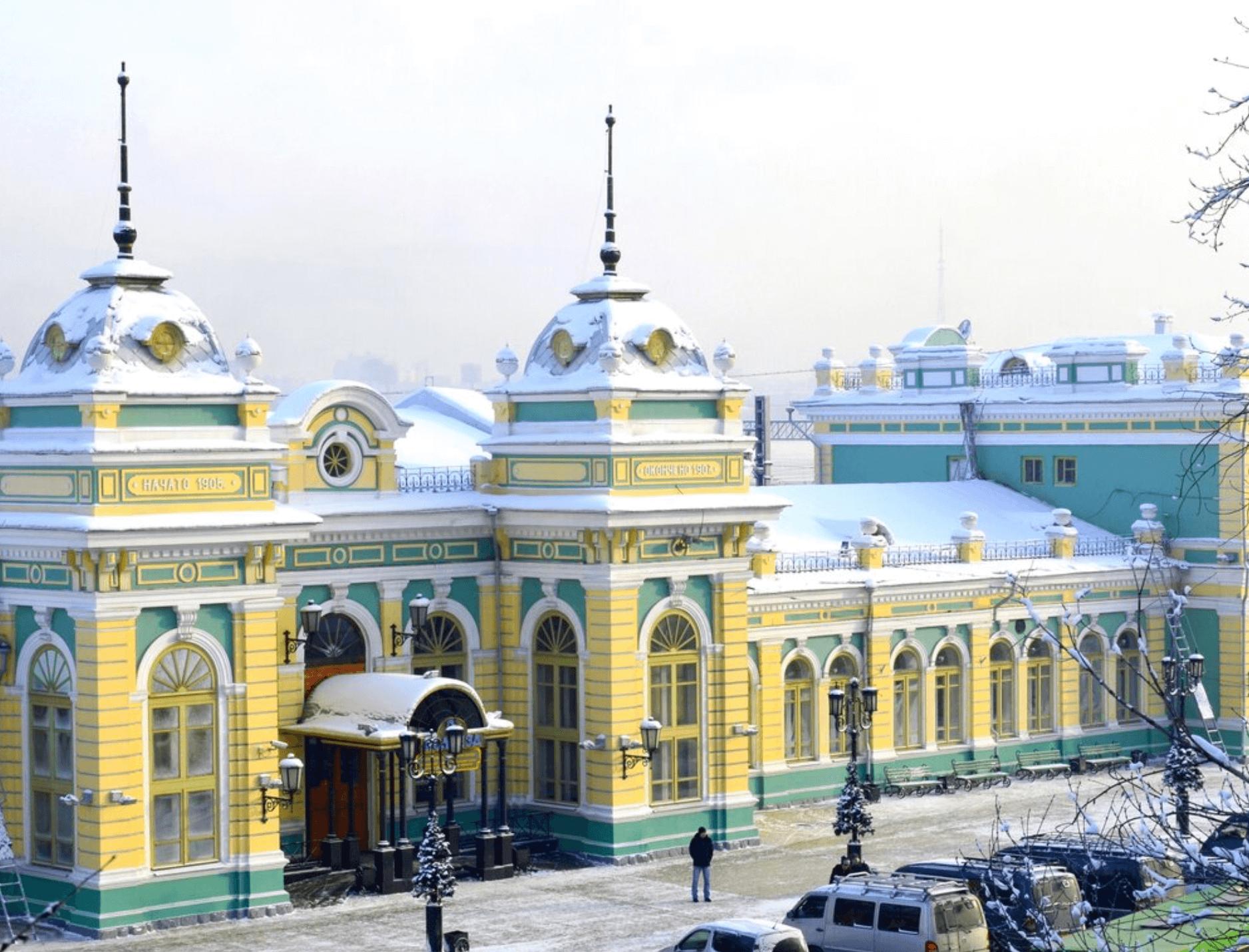 Экспресс займ в Иркутске