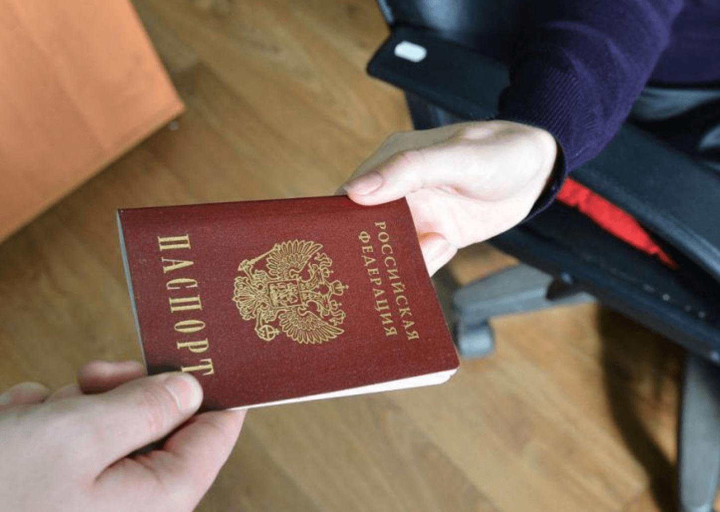 В долг на киви по паспорту
