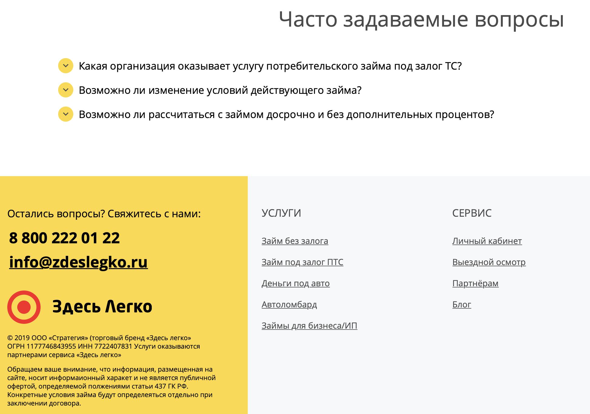 Официальный сайт Залогатор