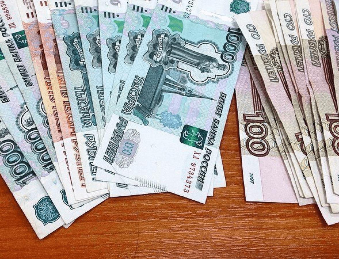 Деньги в долг без карты