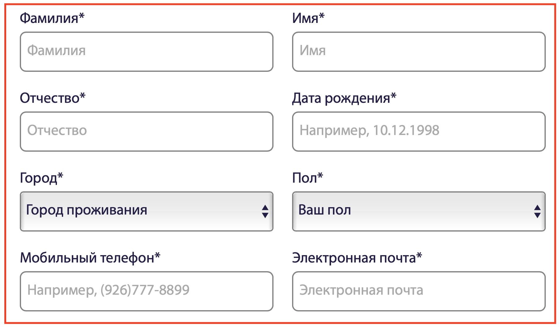 Заявка Урбан карта