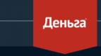 Логотип деньга