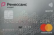 Логотип кредитной карты ренессанс кредит драйв