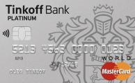 Карта кредитная Тинькофф платинум