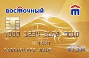 Кредитная карта с обеспечением