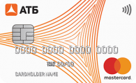 Кредитная карта универсальная атб банк