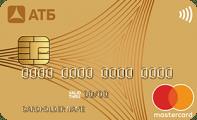 Кредитная карта 90 даром от атб