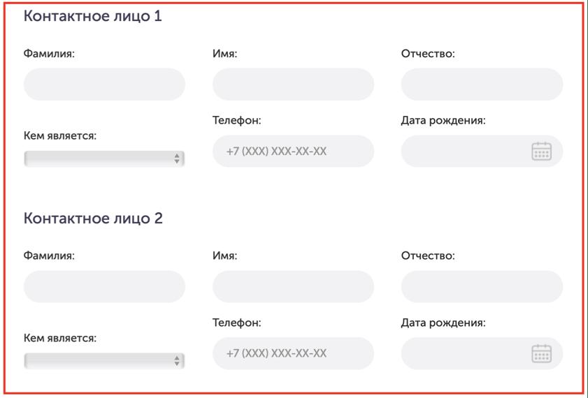 """Мишка Мани (ООО МКК """"Ценность"""")"""