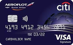 Ситибанк кредитная карта аэрофлот премиум