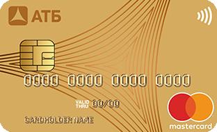 Логотип кредитной карты универсальная атб банк